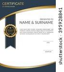 vector certificate template. | Shutterstock .eps vector #395928841