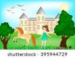 beautiful background  little... | Shutterstock .eps vector #395944729