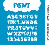 curly hand drawn font alphabet... | Shutterstock .eps vector #395968027
