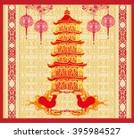 year of rooster design for... | Shutterstock .eps vector #395984527