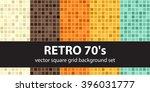Square Vintage Pattern Set...