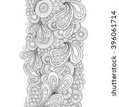 vector abstract hand drawn... | Shutterstock .eps vector #396061714