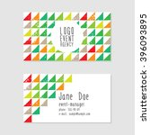 business card abstract design.... | Shutterstock .eps vector #396093895