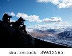 couple girls outdoor  landscape - stock photo