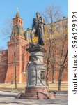 Small photo of Moscow, Russia - March 23, 2016: the Monument to Emperor Alexander I in Alexander garden.