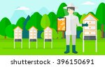 bee keeper at apiary. | Shutterstock .eps vector #396150691