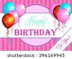 birthday card.  | Shutterstock .eps vector #396169945
