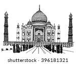 scene street illustration. hand ... | Shutterstock .eps vector #396181321