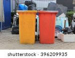 dumpsters being full with...   Shutterstock . vector #396209935