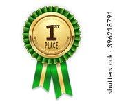 gold 1st place rosette  badge... | Shutterstock .eps vector #396218791