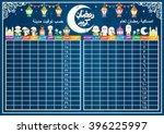 ramadan calendar schedule  ... | Shutterstock .eps vector #396225997