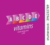 vector logo vitamins | Shutterstock .eps vector #396232789