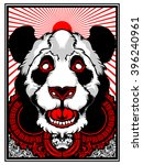 panda art | Shutterstock .eps vector #396240961