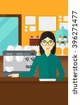 barista standing near coffee...   Shutterstock .eps vector #396271477
