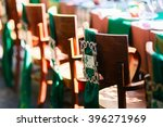 decoration for wedding chairs | Shutterstock . vector #396271969