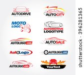 car logotypes templates set  ... | Shutterstock .eps vector #396281365