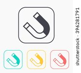 magnet vector color icon set  | Shutterstock .eps vector #396281791
