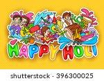 vector illustration of happy... | Shutterstock .eps vector #396300025