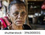 mrauk u  myanmar   january 30 ... | Shutterstock . vector #396300031