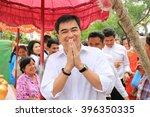 ratchaburi thailand march 26 ... | Shutterstock . vector #396350335