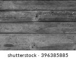 Rustic Grey Wood Background.