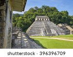 temple of inscriptions or... | Shutterstock . vector #396396709