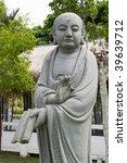 arhat rahula  18 arhat   18 luo ... | Shutterstock . vector #39639712