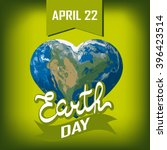 poster with earth day. earth in ... | Shutterstock .eps vector #396423514