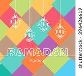 illustration of ramadan kareem... | Shutterstock .eps vector #396426619