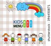 kids menu background  | Shutterstock .eps vector #396450871