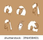wool animals icons. outlined... | Shutterstock .eps vector #396458401