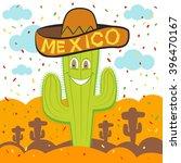 cactus in mexico | Shutterstock .eps vector #396470167