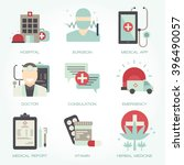 hospital and medical flat icon... | Shutterstock .eps vector #396490057