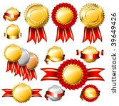 vector set of golden tags | Shutterstock .eps vector #39649426