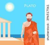 ancient greek scientist ...   Shutterstock .eps vector #396517561