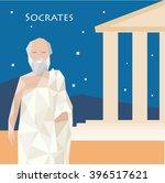 ancient greek scientist ... | Shutterstock .eps vector #396517621