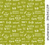 seamless pattern this organic... | Shutterstock .eps vector #396541159