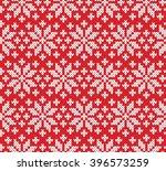 seamless knitted pattern.... | Shutterstock .eps vector #396573259