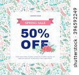 bright banner spring sale made... | Shutterstock .eps vector #396592249
