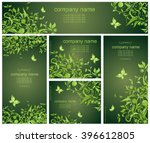 green floral templates | Shutterstock .eps vector #396612805