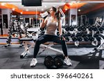 professional  bodybuilding... | Shutterstock . vector #396640261