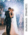 romantic dance by wedding couple | Shutterstock . vector #396648211