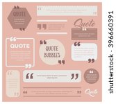 set of modern quote bubbles ... | Shutterstock .eps vector #396660391