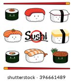 sushi cartoon character on... | Shutterstock .eps vector #396661489
