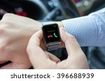 man with smart watch on the... | Shutterstock . vector #396688939