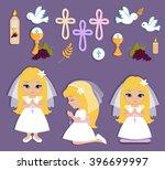 set of design elements for... | Shutterstock . vector #396699997