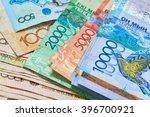 Banknotes Of Kazakhstan