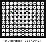 great set 99 white emotion... | Shutterstock . vector #396714424