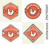 set of chicken meat logo ... | Shutterstock .eps vector #396740065