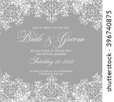 wedding card or invitation with ... | Shutterstock .eps vector #396740875